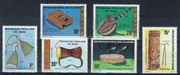 Benin, Musical Instruments, 1980, MNH VF - Bénin – Dahomey (1960-...)