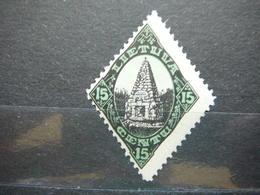 Lietuva Litauen Lituanie Litouwen Lithuania  - Memel # 1923 MH #Mi. 201 (15 Centu) - Lituanie