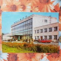 KAZAKHSTAN. Petropavl .  CENTRAL RAILWAY STATION. - OLD USSR Postcard 1974 - LA GARE - BAHNHOF - Stazioni Senza Treni