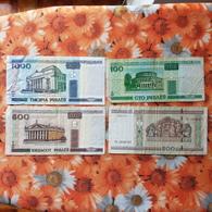 Belarus. 4 Banknotes Lot - Wit-Rusland