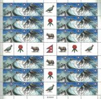 Nepal 1982 Stamps Sheet Gj Ascent Of Mount Everest M Lhotse - Escalada