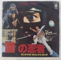 Vinyl SP :  Ryuu No Ninja / The Legend Of The Ninja   ( AH-205 / Columbia / Japan 1982 ) - Soundtracks, Film Music