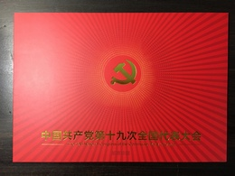 China PZ-173 2017-26 19th Congress Of Communist Party Folder, MNH/OG/VF - 1949 - ... People's Republic