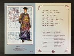 1991 Taiwan 專293 (SC2794-97)  中華傳統服飾 Chinese Traditional Costumes MNH Stamp Folder - 1945-... Republic Of China