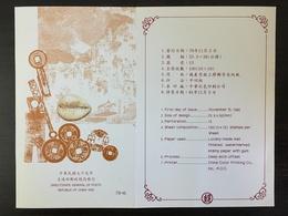1990 Taiwan 專286 (SC2752-55) 古代錢幣(七十九年版) Ancient Coins MNH Stamp Folder - 1945-... Republic Of China