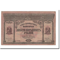 Billet, Russie, 250 Rubles, 1918, KM:S607a, TB+ - Russie