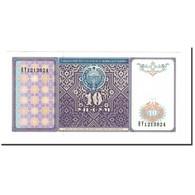 Billet, Uzbekistan, 10 Sum, 1994, KM:76, SPL+ - Uzbekistan