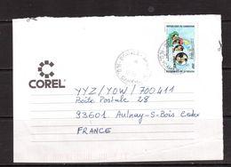 Cameroon-1998,(Mi.1234), Football, Soccer, Fussball,calcio, Used, R - Coppa Del Mondo