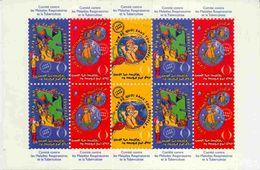 Bloc Vignette Antituberculeux (début De Séparation Sur 1cm D'un Des Timbre) - Commemorative Labels
