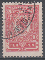 D7582 - Finland Mi.Nr. 63A Type I O/used, Perf. 14 1/4 : 14 - 1856-1917 Russian Government
