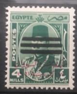 08 Egypt 1958 MNH Revolution Stamp - King Of Egypt & Sudan 4m. Green Ovpted Bars - Rare - Egypt