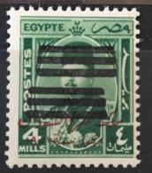 E24 - Egypt 1953 SG 441 MNH ERROR Stamp - 4m From 1942 King Farouk Issue Overpeinted DOUBLE BARS - Egypt