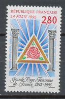 FRANCE - 1995 -  - NEUF - Yvert 2967 - Unused Stamps