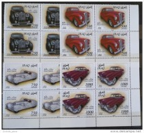 Iraq NEW 2015 Issue - ROYAL CARS Complete Set - Classic Cars Of The Kings Of Iraq - Matching Corners Blks/4 MNH - Iraq