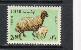 LIBAN - Y&T N° 258** - Mouton Et Agneau - Lebanon