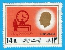 Iran. 1977. Scott # 1935. Administrative And Educational Reorganitation - Iran