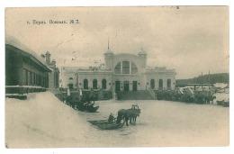 RUS 24 - 9717 PERM, Russia, Wolga - Old Postcard - Used - 1914 - Russia