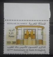 05 Morocco 2009 - 50th Anniv Of The Bank Of Morocco -  50eme Anniv. De Bank Du Maroc - MNH - Morocco (1956-...)