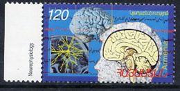 ARMENIA 2003 Neurophysiology MNH / ** - Armenia