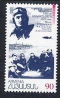 ARMENIA 1996 Stepanian  Death Anniversary MNH / ** - Armenia