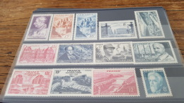 LOT 387034 TIMBRE DE FRANCE NEUF** LUXE - France