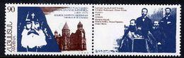 ARMENIA 1996 Patriarch Khrimian Birth Anniversary MNH / ** - Armenia