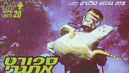 Télécarte * ISRAEL  (2346) TORTUE * TURTLE * TORTUGA *  Phonecard - SCHILDKRÖTE * TELEFONKARTE - Turtles