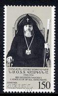 ARMENIA 1995 Patriarch Vazgan I Death Anniversary MNH / ** - Armenia