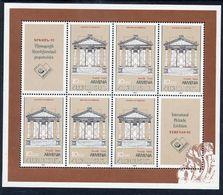 ARMENIA 1994 Stamp Exhibition Block MNH / ** - Armenia