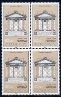 ARMENIA 1994 Stamp Exhibition Block Of 4 MNH / ** - Armenia
