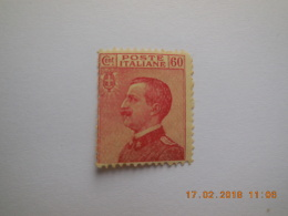 Sevios / Italy / Stamp **, *, (*) Or Used - Italien