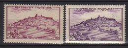 Variété Du 5f Vezelay N° 759,  2 Couleurs Neufs Sans Charnière - Errors & Oddities