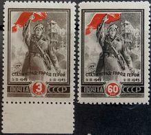 Russia, USSR, 1945, Mi. 951A-52A, Sc. 968-69, Second Anniv. Of Victory At Stalingrad, MNH - 1923-1991 USSR