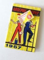 ADOLPHE LAFONT Lyon. Petit Calendrier 1957, Offert Par Galeries Du Centre Saint Céré (Lot) - Publicités