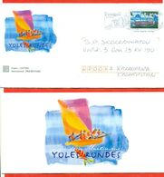 Martinique 2004 .Envelope Passed The Mail. With Postcard.A Boat. - Covers & Documents