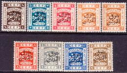 JORDAN TRANSJORDAN 1925 SG 143//153 Part Set MH 9 Stamps Of 15 CV £23 - Jordan
