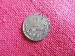 (E124)-BULGARIE-2 STOTINSKI-1962 - Bulgarie