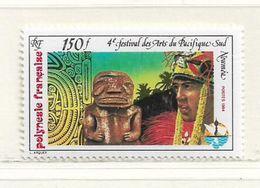 POLYNESIE  ( OCPOL - 46 )    1984  N° YVERT ET TELLIER  N° 222     N** - Neufs