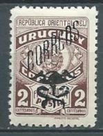 Uruguay -   - Yvert N°  568 *   -   Po57120 - Uruguay