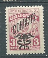 Uruguay -   - Yvert N°  573 **   -   Po57122 - Uruguay