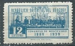 URUGUAY  - YVERT N°  508 *  - Po57128c - Uruguay