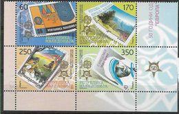 2005 MACEDOINE 362-65** Conquantenaire Europa, Cirque, Cycle, Conte, Mère Térésa, Timbre Sur Timbre, Côte 50.00 - Macédoine