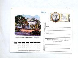 Carte Postale 150 Personnage Illustré Maison - 1992-.... Federation