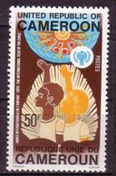 Cameroon - YEAR OF CHILDREN 1979 MNH - Cameroon (1960-...)