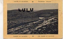 ASIE Palestine : Bassin De Salomon - Palestine
