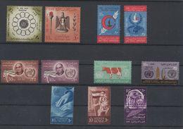 UAR Palestine 11 MNH Stamps Egypt - Egypt