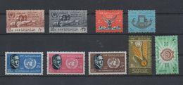 UAR Palestine 9 MNH Stamps Egypt - Egypt