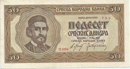 Serbia 50 Dinara 1942. - Serbia
