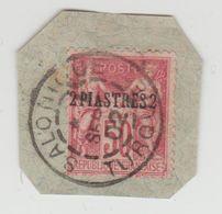 Levant Fragment N°6 (type I) Oblitération Salonique - Used Stamps
