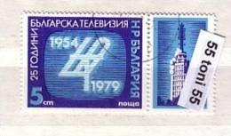 BULGARIA / BULGARIE 1979 25 Years Bulgarian Television 1v+ Vignette – Used/oblit.(O) - Gebraucht